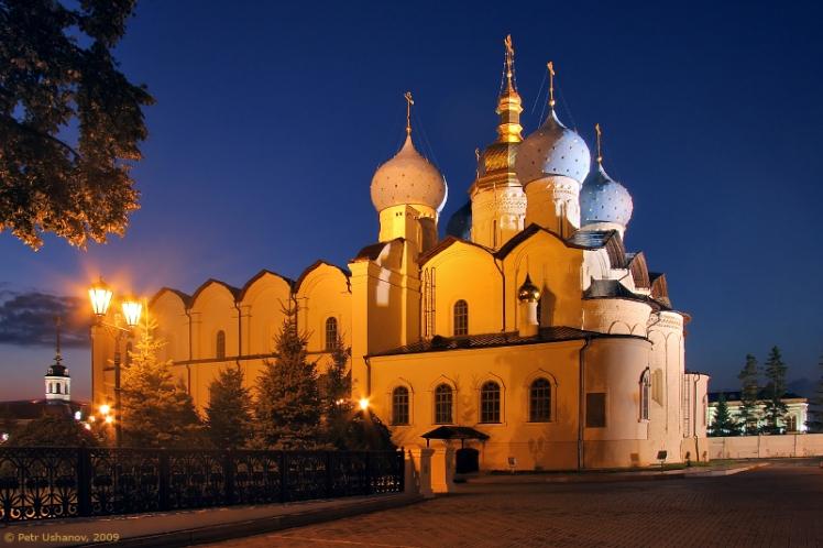 Annunciation Cathedral, Kazan Ru.