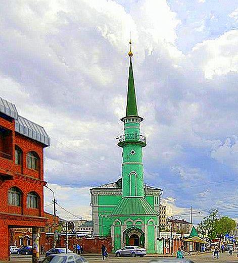 Mosque Downtown Kazan