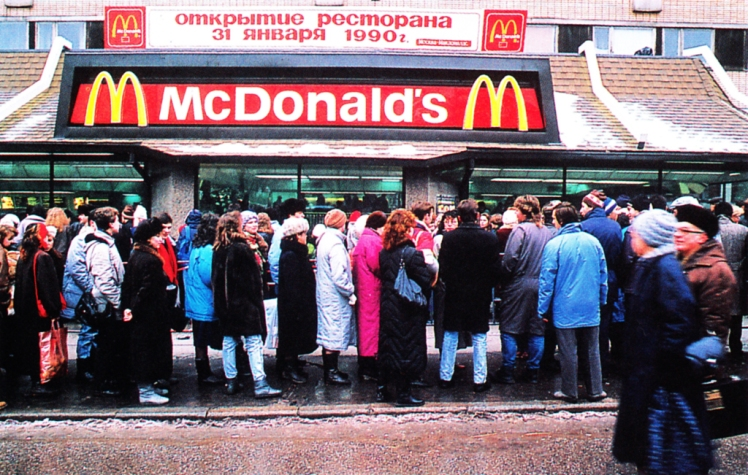 mddonald's in moscow 1991-1