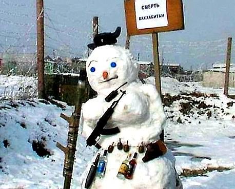Russian Snowman