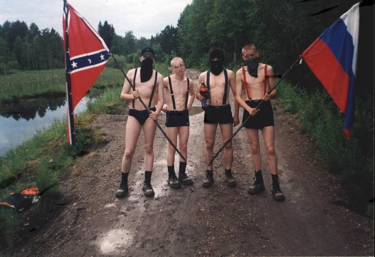 Russian skinheads