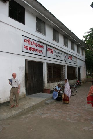 LAMB hospital