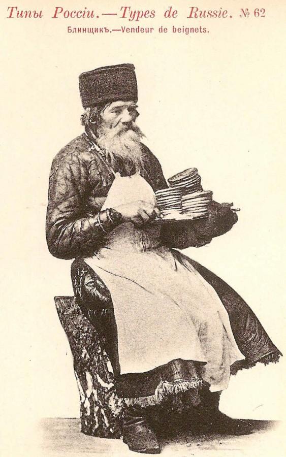 TypesdeRussie