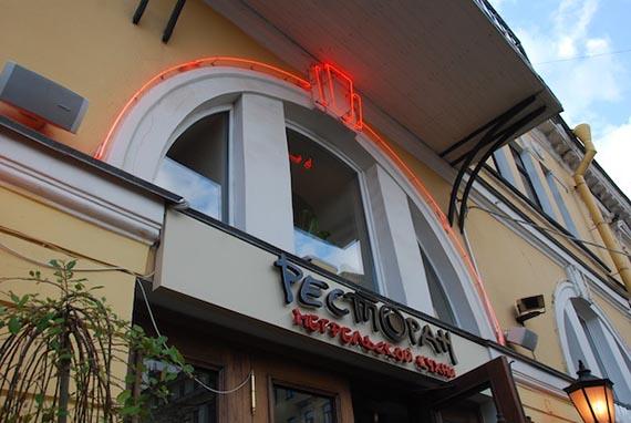 hochu-harcho-georgian-restaurant-1