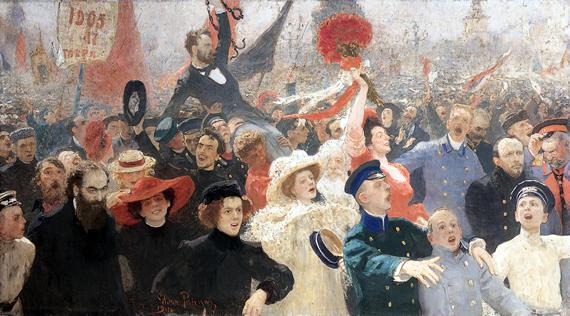 1905 Uprising