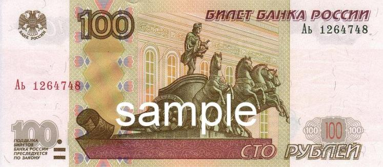 100Rubles - sample