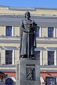 27268211-monument-to-the-founder-of-yaroslavl--yaroslav-the-wise