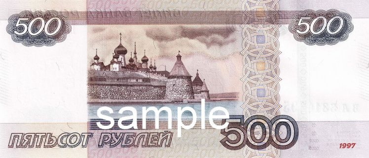 _500 rubles - sample