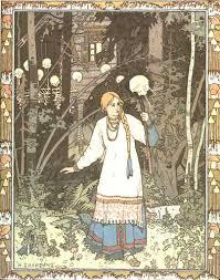 Vasilisa seeking