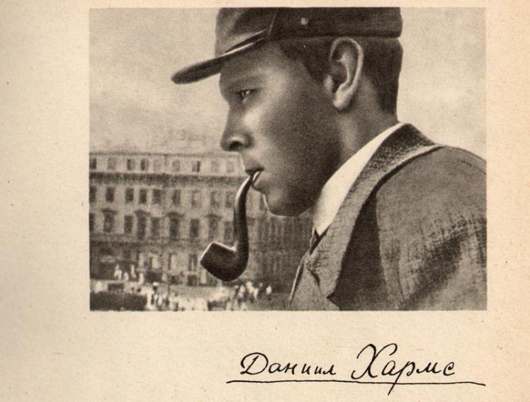 Daniil Kharm-2