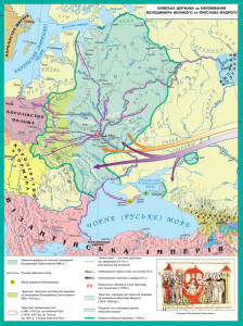 1359038429_kivska_rus_za_volodimira_velikogo_ta_jaroslava_mudrogo_karta
