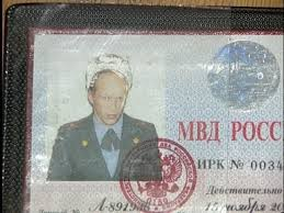 fake russian id