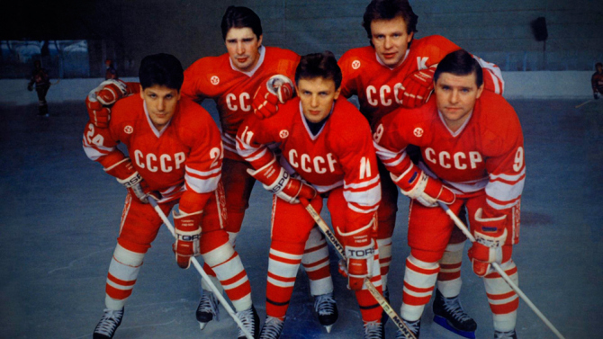 Red Army-1