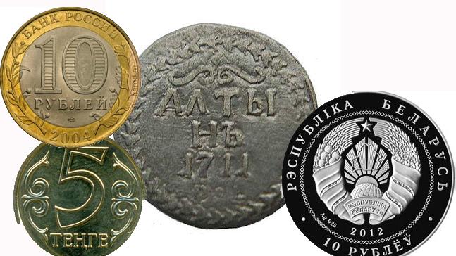 Altyn-–-valyuta-virtualnaya-ili-realnaya