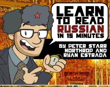 learn to speak russian